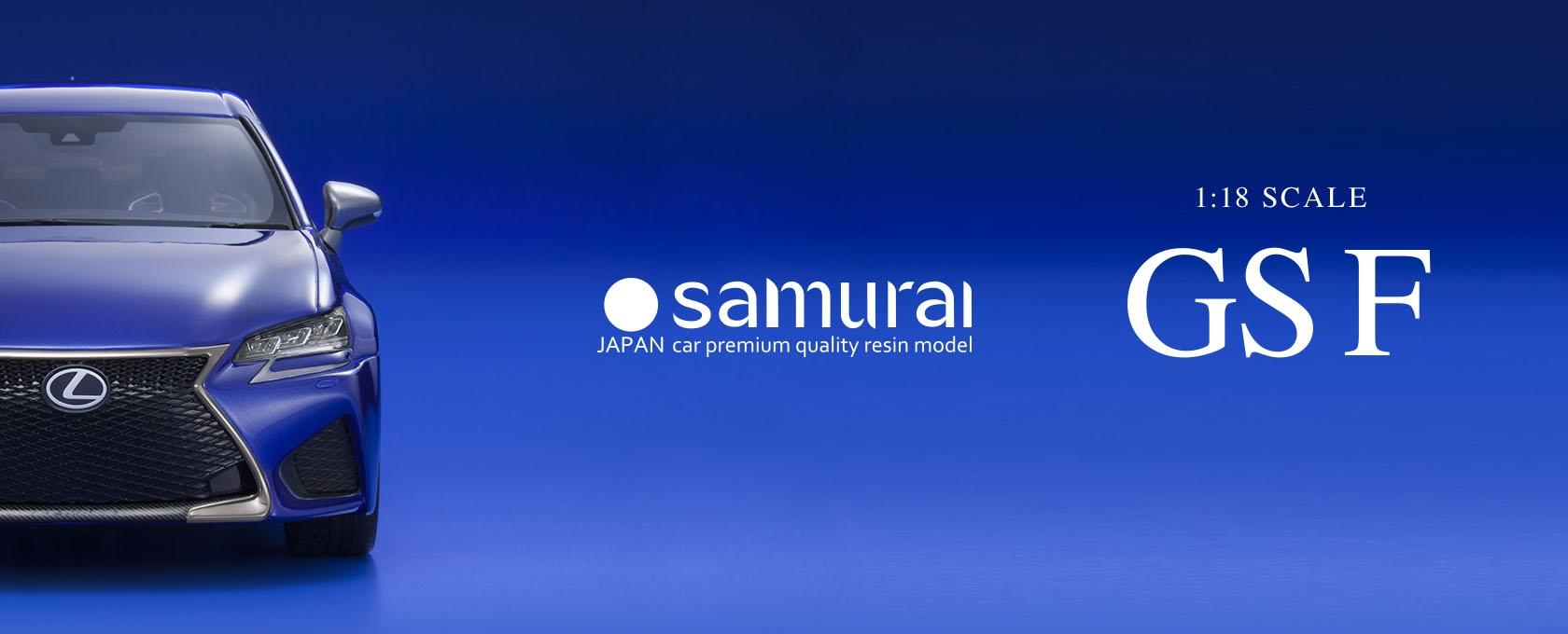 samurai-gs-f