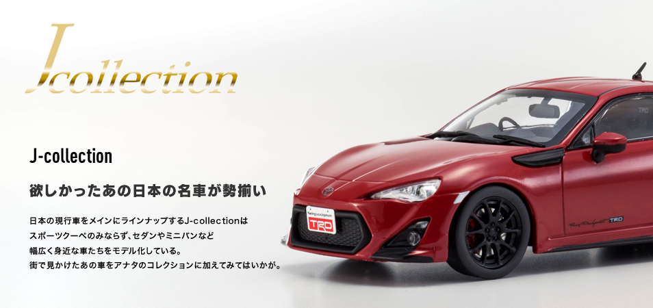 J-COLLECTION
