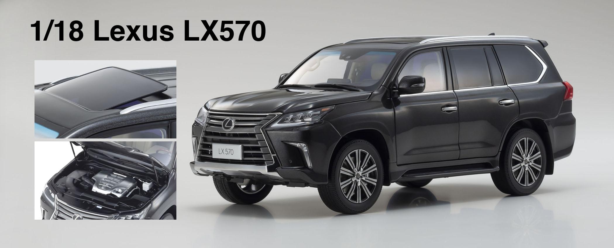lexus LX570 series
