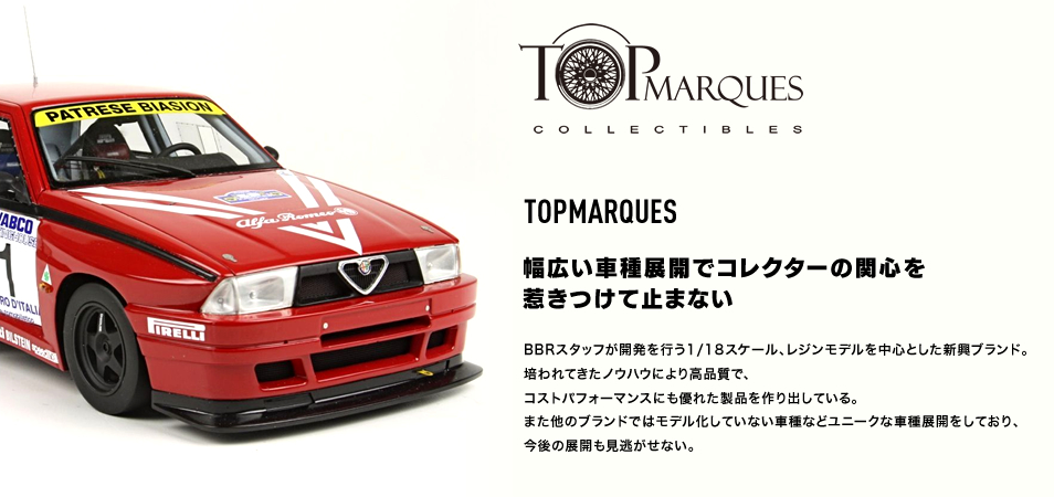 TOPMARQUES