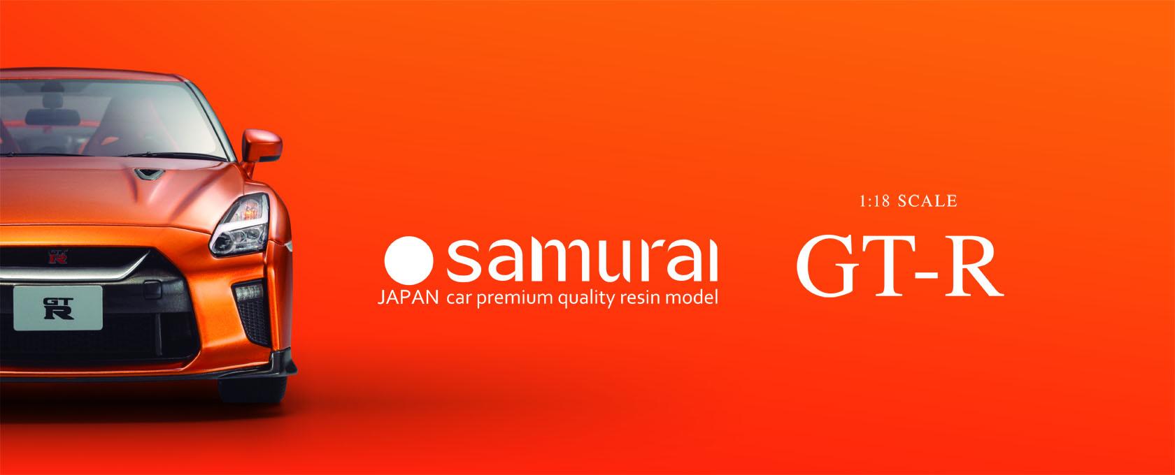 samurai-gtr