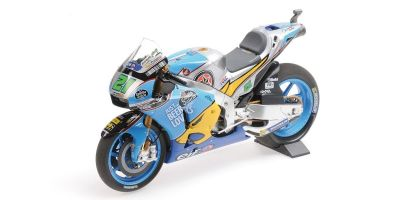 MINICHAMPS 1/12scale HONDA RC213V - TEAM EG 0.0 MARC VDS - FRANCO MORBIDELLI - MOTOGP 2018  [No.122181121]