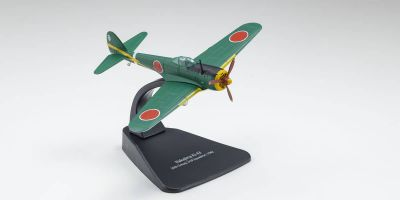 OXFORD 1/76scale Nakajima Ki43 (Complete fighter) 1942 Round 50  [No.OXAC097]