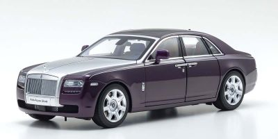 KYOSHO ORIGINAL 1/18scale Rolls-Royce Ghost (Twilight Purple / Silver)  [No.KS08802TPS]