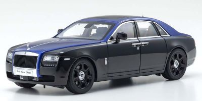 KYOSHO ORIGINAL 1/18scale Rolls-Royce Ghost (Black / Blue)  [No.KS08802BKB]