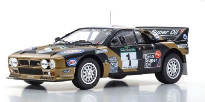 KYOSHO ORIGINAL 1/18scale Lancia Rally 037 1984 Piancavallo # 1  [No.KS08306E]