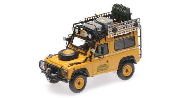 ALMOST REAL 1/43scale Land Rover Defender 90 Camel Trophy Borneo 1985 (Yellow)  [No.AL410211]
