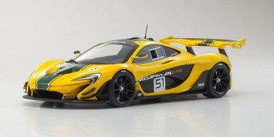 ALMOST REAL 1/18scale MCLAREN P1 GTR – 2015 Yellow / Green  [No.AL840102]