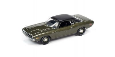 AUTO WORLD 1/64scale 1970 Dodge Challenger R / T Dark Green / Black Roof  [No.AWSP050A]