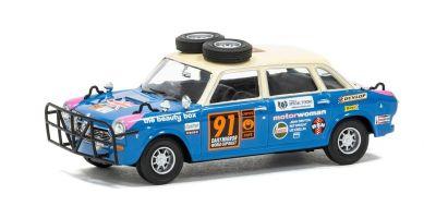 CORGI 1/43scale Morris 1800 Mk2 1968 World Cup Rally  [No.CGVA08913]
