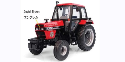 UNIVERSAL HOBBIES 1/32scale Case IH 1494 2WD Commemorative Edition 1988 Limited to 1,000 units  [No.E6261]