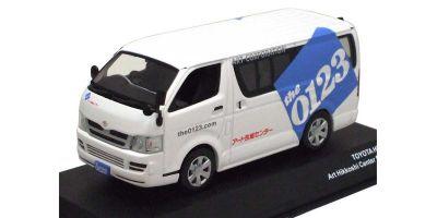"J-COLLECTION 1/43scale Toyota Hiace ""Art Hikkoshi Center""  [No.JC35004AC]"