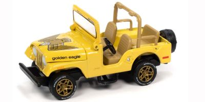 JOHNNY LIGHTNING 1/64scale Jeep CJ-5 Yellow / Eagle  [No.JLSP150B]