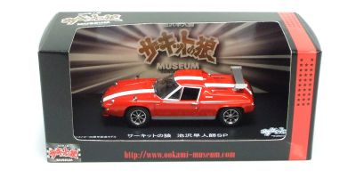 KYOSHO 1/43scale Lotus Europa (The Circuit Wolf Satoshi Ikezawa SP) 20th Anniv Model (Museum Package) Red [No.K03074CWR]