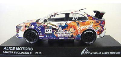 KYOSHO 1/43scale KYOSHO ALICE MOTORS LANCER X 2010 2010 [No.K03495X]