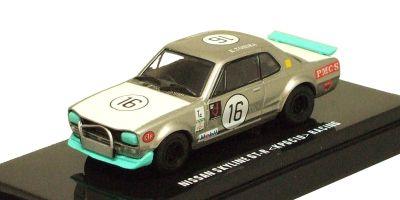 KYOSHO 1/64scale Nissan SkylineGT-R (KPGC10) Racing No.16 Silver/Blue [No.K06022H]