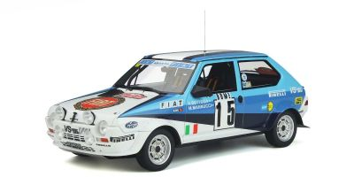 OttO mobile 1/18scale Fiat Ritmo Abalt Gr.2 # 15 (White / Blue) World Limited 999  [No.OTM888]