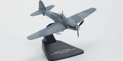 OXFORD 1/72scale IlyUShin Il-10  [No.OXAC093]