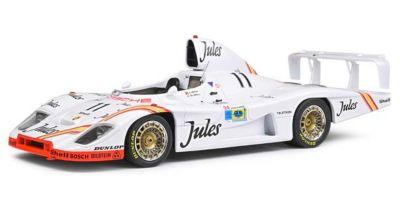 SOLIDO 1/18scale Porsche 936 Le Mans Winner 1981 # 11 (White)  [No.S1805602]
