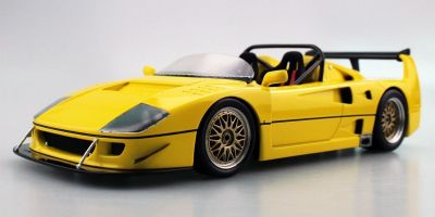 TOPMARQUES 1/18scale Ferrari F40 LM Beurlys Barchetta (Yellow)  [No.TOP068A]