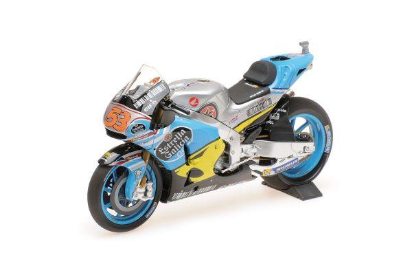 MINICHAMPS 1/12scale Honda RC213V