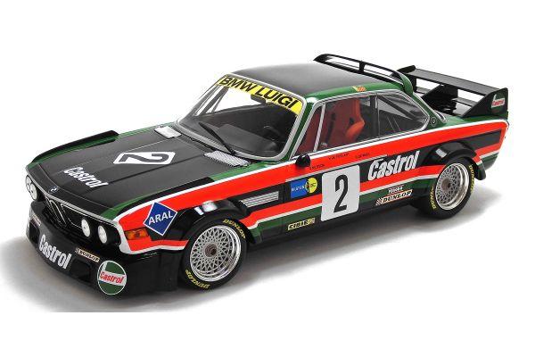MINICHAMPS 1/18scale BMW 3.0 CSL – LUIGI RACING – DE WAEL/DE FIERLANT/NILSSON – WINNERS GP NÜRBURGRING 1976  [No.155762502]