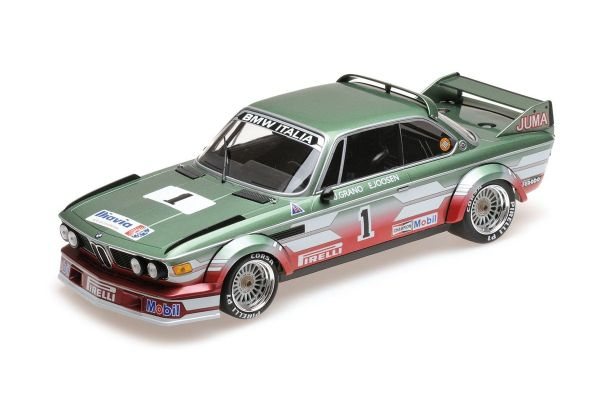 MINICHAMPS 1/18scale BMW 3.0 CSL – BMW ITALIA – GRANO/JOOSEN – ETCC ZANDVOORT 1979  [No.155792501]