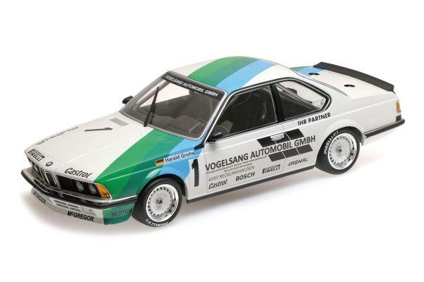MINICHAMPS 1/18scale BMW 635 CSI - VOGELSANG AUTOMOBILE GMBH - HARALD GROHS - WINNER BERGISCHER LÖWE ZOLDER 1984  [No.155842511]