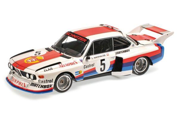 MINICHAMPS 1/18scale BMW 3.5 CSL – SEPP MANHALTER – WINNER HAVIROV INTERNATIONAL 1977  [No.180772005]