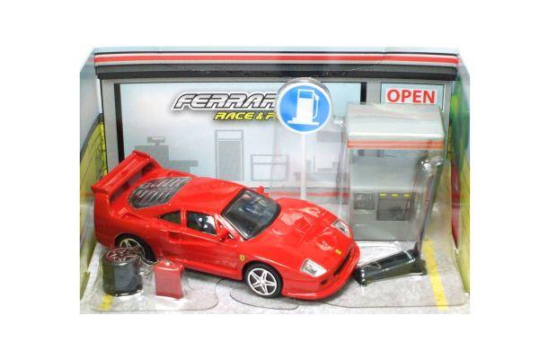 Bburago 1/43scale Ferrari F40 Competizione Red [No.28-31125R]