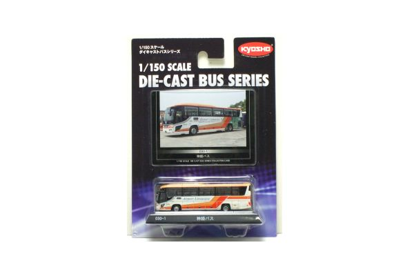 KYOSHO 1/150scale Shinki Bus (Hino Selega High-Decker)  [No.59033]