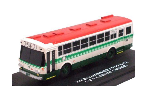 KYOSHO 1/80scale KAWANAKAJIMA BUS Bus No.35 [No.64018]
