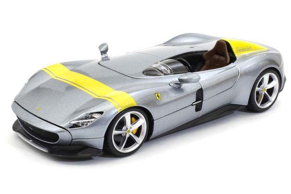 Bburago 1/24scale Ferrari Monza SP1 (Silver)  [No.18-26027S]