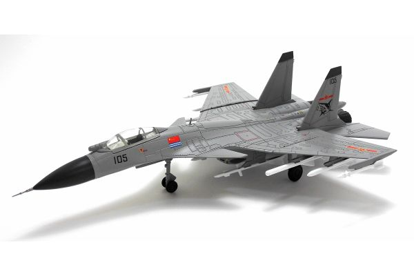 AIR FORCE1 1/72scale J-15 艦上戦闘機 Flying Shark Gray [No.AF10055A]