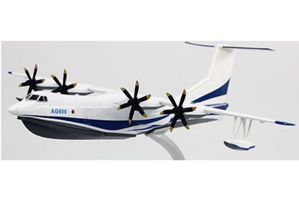 AIR FORCE1 1/130scale AG-600 amphibious aircraft  [No.AF10115]
