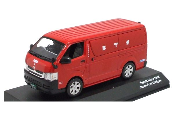 J-COLLECTION 1/43scale TOYOTA Hiace 2004 Postal Truck Red [No.JC36001PT]