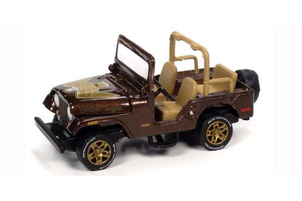 JOHNNY LIGHTNING 1/64scale Jeep CJ-5 Dark Brown / Eagle  [No.JLSP150A]