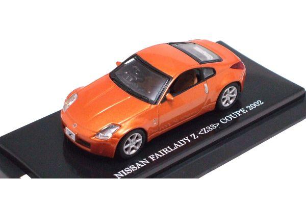 KYOSHO 1/64scale Nissan FairladyZ Coupe (Z33) Sunset Orange [No.K06005P]