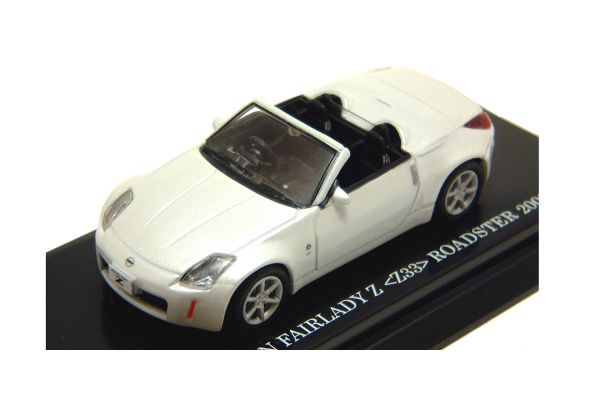 KYOSHO 1/64scale Nissan Fairlady Z (Z33) Roadster White [No.K06006W]