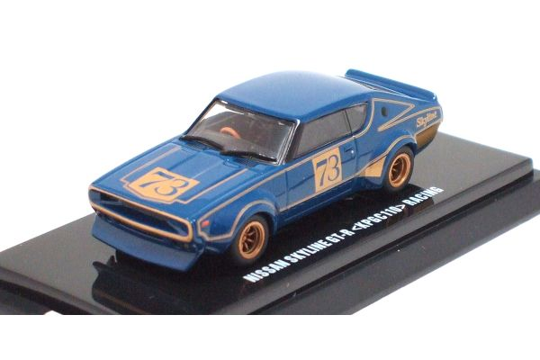KYOSHO 1/64scale Nissan Skyline GT-R (KPGC110) Racing Blue Metallic [No.K06032B]