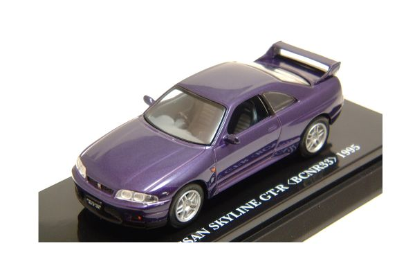 KYOSHO 1/64scale NISSAN SKYLINE GT-R 1995 (BNR33) Purple [No.K06071P]