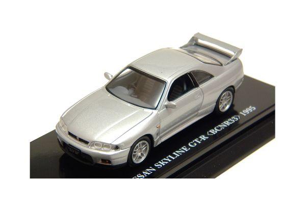 KYOSHO 1/64scale NISSAN SKYLINE GT-R 1995 (BNR33) Silver [No.K06071S]