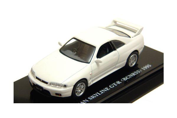 KYOSHO 1/64scale NISSAN SKYLINE GT-R 1995 (BNR33) White [No.K06071W]