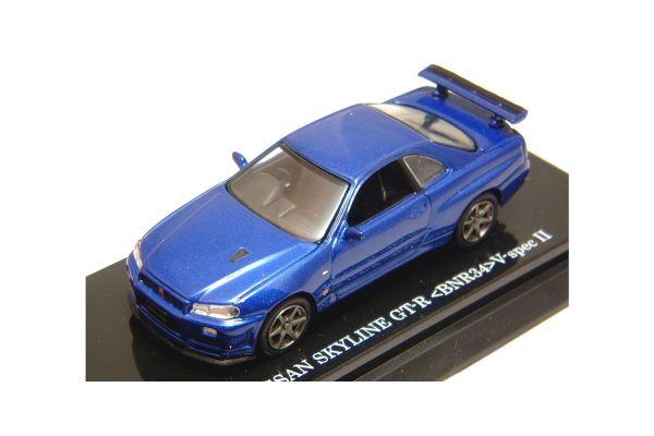 KYOSHO 1/64scale NISSAN SKYLINE GT-R V-SPEC (BNR34) Blue [No.K06084BL]