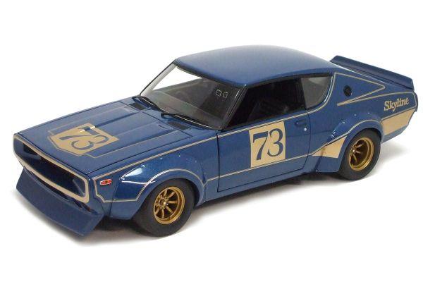 KYOSHO 1/18scale Nissan Skyline GTR (KPGC110) Tokyo MotorShow1972 Blue Metallic [No.K08252C]