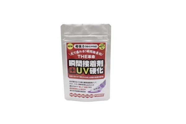 瞬間接着剤+UV硬化速攻多用途接着剤  [No.KSUV01]