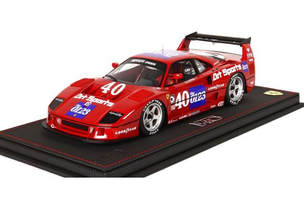 BBR 1/18scale Ferrari F 40 IMSA Topeka No. 40 Jabouville - Schlesser 1990   [No.P18139C]