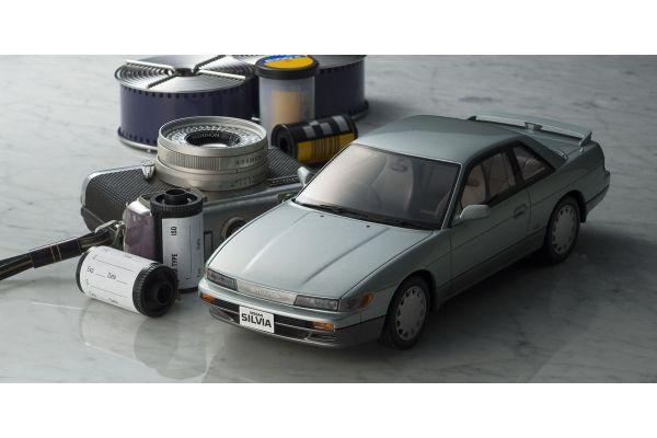 SAMURAI 1/18scale Nissan Silvia K's (S13)(Lime Green Two Tone)  [No.KSR18030GR]