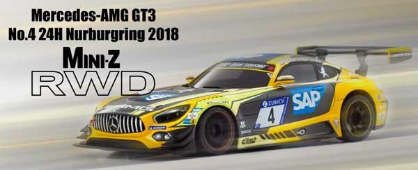 メルセデス-AMG GT3 No.4 24H Nurburgring 2018
