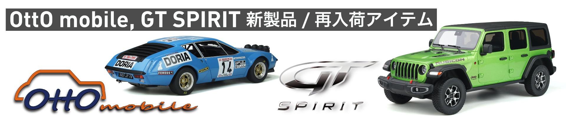 GT SPIRITミニカー